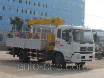 Chengliwei CLW5160JSQD4 truck mounted loader crane