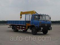 Chengliwei CLW5160JSQT4 truck mounted loader crane