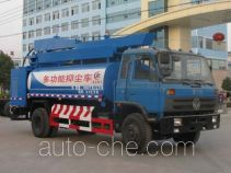 Chengliwei CLW5160TDYT4 dust suppression truck