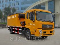 Chengliwei CLW5160TYHD4 pavement maintenance truck