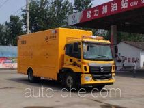 Chengliwei CLW5160XXHB5 breakdown vehicle