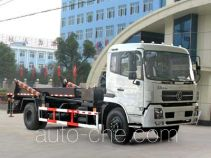 Chengliwei CLW5160ZBGD3 tank transport truck