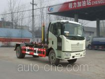 Chengliwei CLW5160ZXXC5 detachable body garbage truck