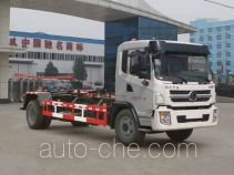 Chengliwei CLW5160ZXXS5 detachable body garbage truck