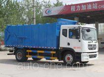 Chengliwei CLW5161ZDJD4 docking garbage compactor truck