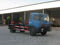Chengliwei CLW5161ZXXT4 detachable body garbage truck