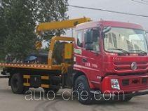 Chengliwei CLW5164TQZE5 wrecker