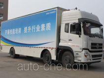 程力威牌CLW5240XWTD4型舞台车