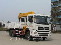 Chengliwei CLW5250JSQD4 truck mounted loader crane