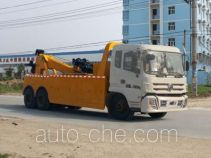 Chengliwei CLW5250TQZT5 wrecker