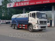 Chengliwei CLW5251GXWD5 sewage suction truck