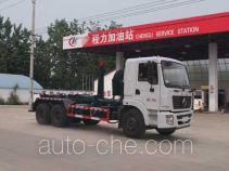 Chengliwei CLW5251ZXXD5 detachable body garbage truck