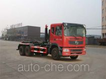Chengliwei CLW5251ZXXT5 detachable body garbage truck
