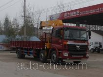 Chengliwei CLW5252JSQB4 truck mounted loader crane