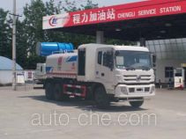Chengliwei CLW5252TDYE5 dust suppression truck