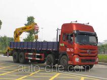 Chengliwei CLW5310JSQT4 truck mounted loader crane