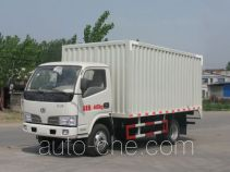 Chengliwei CLW5820X low-speed cargo van truck