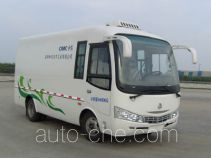 CIMC Lingyu CLY5050XXYA box van truck
