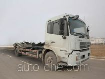 CIMC Lingyu CLY5120ZBG tank transport truck