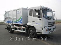 CIMC Lingyu CLY5120ZLJ sealed garbage truck