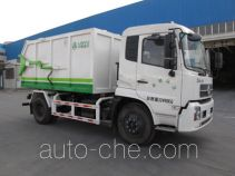 Lingyu CLY5121ZLJ dump garbage truck