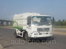 CIMC Lingyu CLY5122ZDJ docking garbage compactor truck