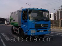 Lingyu CLY5122ZLJ dump garbage truck