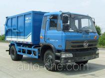 CIMC Lingyu CLY5126ZLJ sealed garbage truck