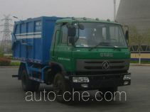 Lingyu CLY5141ZLJ sealed garbage truck