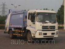 Lingyu CLY5160ZYS garbage compactor truck