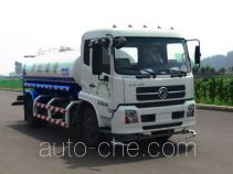 Lingyu CLY5162GSS sprinkler machine (water tank truck)