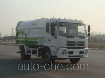 Lingyu CLY5162ZDJE5 docking garbage compactor truck