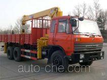 凌宇牌CLY5208JSQ型随车起重运输车