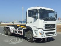 Lingyu CLY5252ZXX detachable body garbage truck