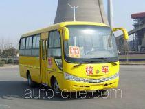CIMC Lingyu CLY6661DEA школьный автобус для начальной школы