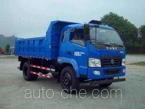CNJ Nanjun CNJ3160ZFP34M dump truck