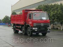 CNJ Nanjun CNJ3200QP50M dump truck