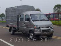 CNJ Nanjun CNJ5020CCYRS30NGV stake truck