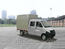 CNJ Nanjun CNJ5021XXYSSA30M box van truck