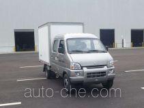 CNJ Nanjun CNJ5020XXYRS30SV box van truck