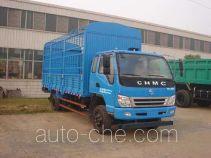 CNJ Nanjun CNJ5040CCYPP38M stake truck