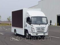 CNJ Nanjun CNJ5040XXCZDB33M агитмобиль