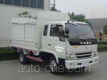 CNJ Nanjun CNJ5040XXYZP33M box van truck