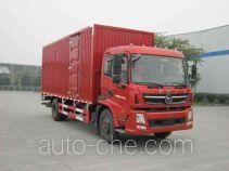 CNJ Nanjun CNJ5160XXYRPA50B box van truck