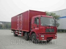 CNJ Nanjun CNJ5200XXYRPB68B box van truck