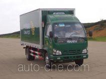 Putian Hongyan CPT5070XYZ postal vehicle