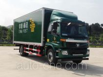 Putian Hongyan CPT5160XYZFTV почтовый автомобиль