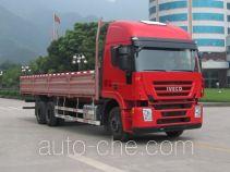 Iveco CQ1254HTG384W cargo truck