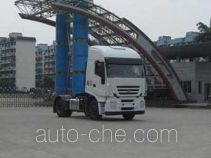 SAIC Hongyan CQ4184HTWG351VC container transport tractor unit