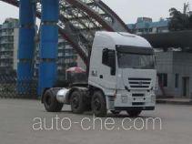 SAIC Hongyan CQ4254HTVG273VC container transport tractor unit